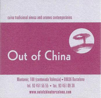 Out of China 347x339